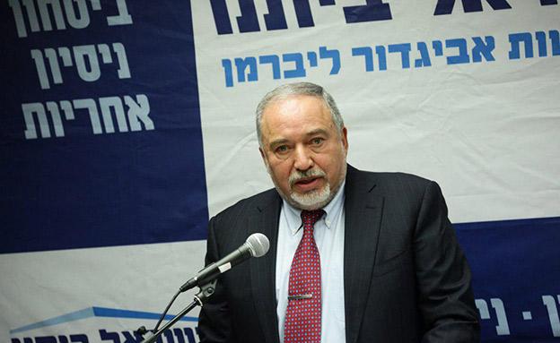 """יו""""ר ישראל ביתנו - אביגדור ליברמן (צילום: TPS, חדשות)"""