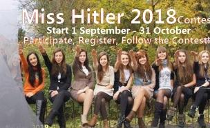 הנשים שתומכות בפיהרר (צילום: חדשות)