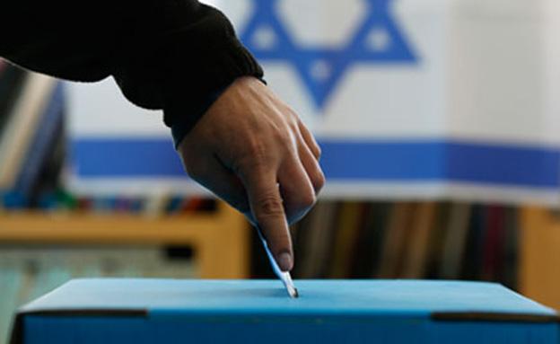 לוח הזמנים הצפוף לקראת הבחירות (צילום: רויטרס, חדשות)