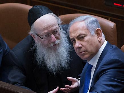 ראש הממשלה בנימין נתניהו עם שר הבריאות יעקב ליצמן (צילום: Yonatan Sindel/Flash90, חדשות)