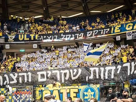 מחאת הקהל הצהוב, הערב בדרבי. (צילום: עודד קרני) (צילום: ספורט 5)