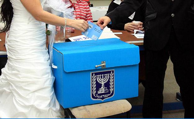 הזוגות שיתחתנו ביום הבחירות (צילום: אדי ישראל, פלאש 90, חדשות)