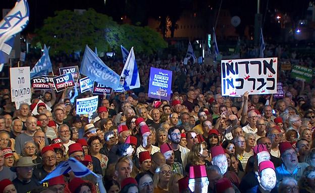 הפגנת האופוזיציה בתל אביב (צילום: חומת מגן לדמוקרטיה, חדשות)