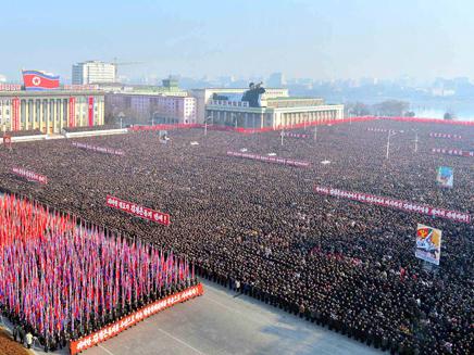 מצעד צבאי בפיונגיאנג