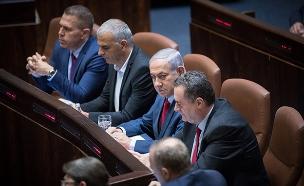 נתניהו במליאה ביום פיזור הכנסת (צילום: Yonatan Sindel/Flash90, חדשות)