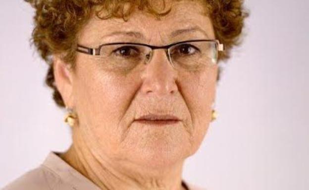 מרים פרץ (צילום: חדשות)