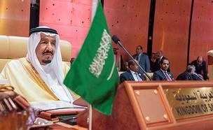 סלמאן מלך סעודיה. ארכיון (צילום: רויטרס, חדשות)