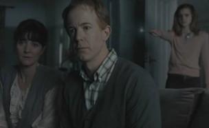 """הארי פוטר ואוצרות המוות (צילום: יח""""צ באדיבות yes)"""