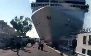 צפו: רגעי ההתנגשות בין הספינות (צילום: מתוך טוויטר, חדשות)