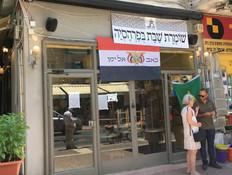 האם מסעדות בישראל שפותחות בשבת יקבלו תעודת כשרות?