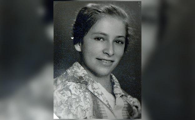 נחמה ריבלין בצעירותה (צילום: באדיבות המשפחה, חדשות)