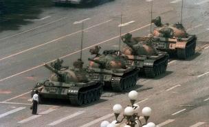 כך העלימה סין את הטבח בכיכר טיאננמן (צילום: AP, חדשות)