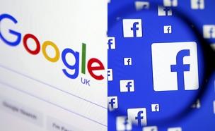 גוגל ופייסבוק (צילום: רויטרס, חדשות)