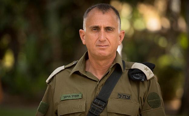 אלוף תמיר היימן (צילום: דובר צהל, חדשות)