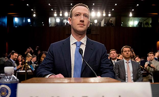 מרק צוקרברג מנכל פייסבוק (צילום: AP, חדשות)