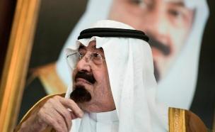 עבדאללה מלך סעודיה (צילום: רויטרס, חדשות)