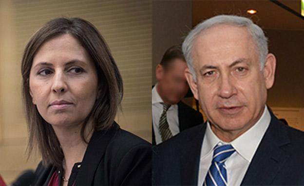"""יוצאת נגד החלטת רה""""מ? גמליאל (צילום: הדס פרטוש/FLASH90, חדשות)"""