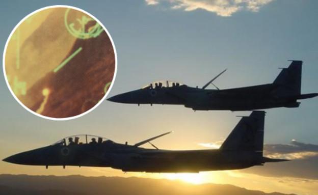 מטוסי חיל האוויר ופצצה שלא פגעה במטרה (צילום: שי לוי / ארכיון חיל האוויר)