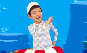 בייבי שארק (צילום: צילום מסך מתוך יוטיוב: Pinkfong! Kids' Songs & Stories )