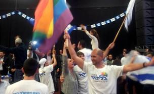 דגלי גאווה במרכז הליכוד, בחירות 2015 (צילום: אמיר אוחנה)