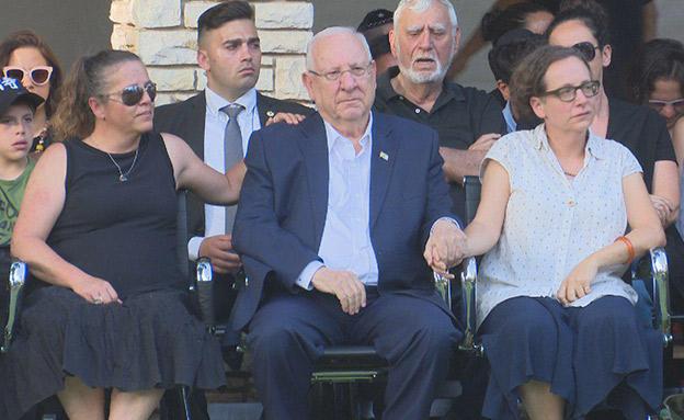 הנשיא עם משפחתו (צילום: החדשות)