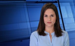 חדשות סוף השבוע וערב החג - 08.06.2019 (צילום: חדשות)