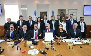 זמנית. ממשלת ישראל (צילום: חדשות)