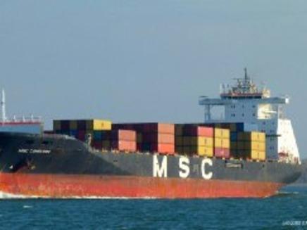 הספינה ההודית מול חופי חיפה