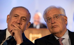 דייוויד פרידמן השגריר האמריקאי בישראל וביבי (צילום: רויטרס, חדשות)