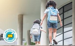 תלמידות בבית ספר (אילוסטרציה: kateafter | Shutterstock.com )