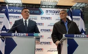 גבאי ורוסו ביום ההצטרפות למפלגת העבודה (צילום: החדשות)