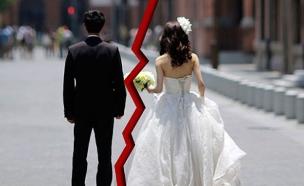 עלייה בגירושים: איזה יישוב בראש? (צילום: רויטרס, חדשות)