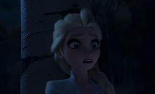 לשבור את הקרח 2 (צילום: מתוך הטיזר; יוטיוב - Walt Disney Animation Studios)