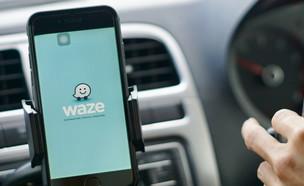 waze (צילום: Din Mohd Yaman, ShutterStock)