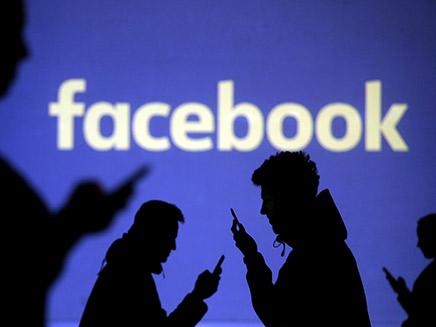 משתמשים מתים בפייסבוק (צילום: רויטרס, חדשות)