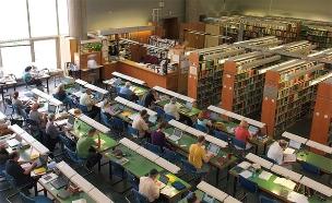 """אולם הקוראים בספרייה הלאומית (צילום: יח""""צ הספרייה הלאומית, חדשות)"""