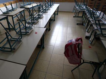 ההורים לנתניהו: התערב במשבר (צילום: פלאש 90 \ Nati Shohat, חדשות)