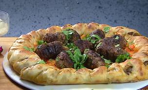 פיצה קבב (צילום: מאסטר שף, שידורי קשת)