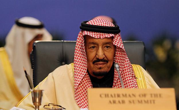 סלמאן מלך סעודיה (צילום: רויטרס, חדשות)