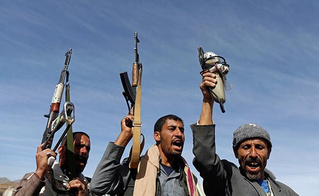 מורדים חות'ים, ארכיון (צילום: רויטרס, חדשות)