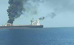 הספינה שהותקפה וטבעה בעומאן (צילום: חדשות)