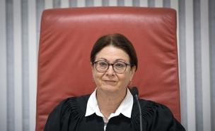 השופטת אסתר חיות הופכת להיות נשיאת העליון (צילום: פלאש 90 \ Yonatan Sindel, חדשות)