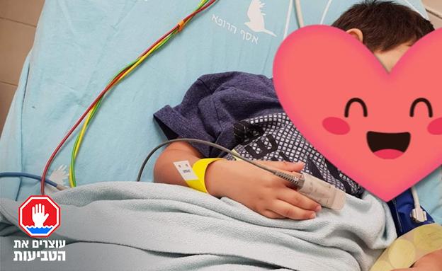 בנה של הילה בבית החולים (צילום: אלבום פרטי)