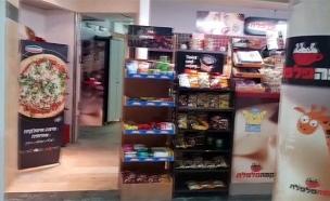 דוכן מזון בבית חולים (צילום: החדשות)