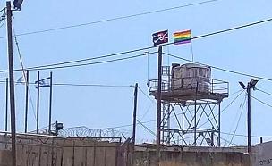 הדגל שעורר סערה (צילום: חדשות)