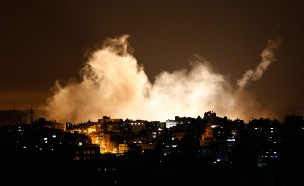 תקיפה בעזה, אילוסטרציה (צילום: AP, חדשות)