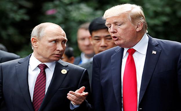 טראמפ ופוטין (ארכיון) (צילום: רויטרס, חדשות)