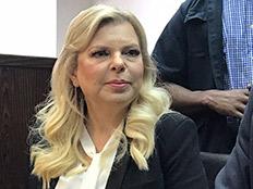 """""""שרה נתניהו הכריחה לעבוד בשבת"""""""