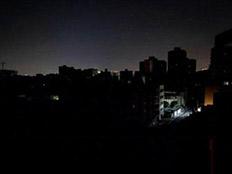 הזרם נותק: 50 מיליון איש בארגנטינה ואורוגוואי