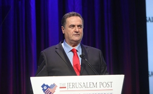 """""""זו שנת הכרעה, האיומים משמעותיים"""" (צילום: מארק ישראל סלם, חדשות)"""
